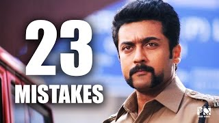 23 movie mistakes in Singam you totally missed