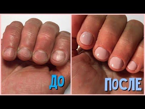 Как сделать маникюр на очень короткие ногти