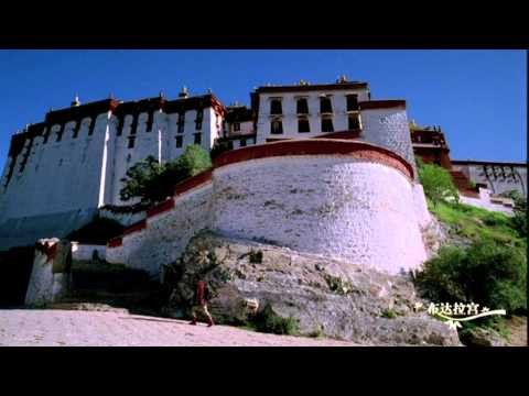 "Director Lu Chuan"" Beautiful Tibet"" Tibet Tourism Bureau Commercial Part 1"