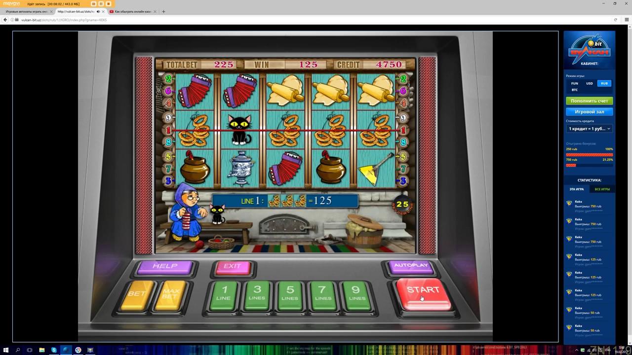 Игровые автоматы обсуждение секреты фишки казино 888 официальный сайт
