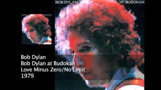 Discography Bob Dylan