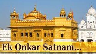 ek onkar satnam golden temple popular devotional song