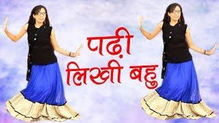 Latest Haryanvi Songs