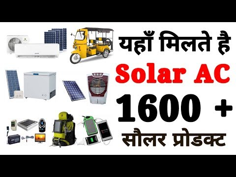Solar AC + 1600 Solar Products Buying Platform