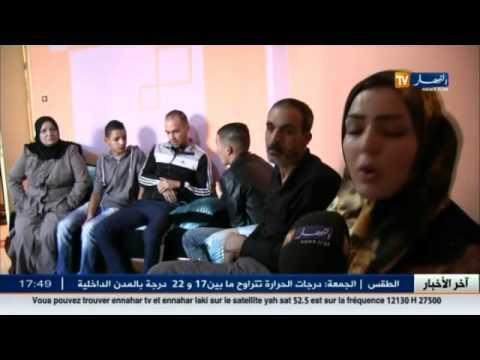 أهم و آخر أخبار المجتمع المجتمع الجزائري في الموجز المحلي