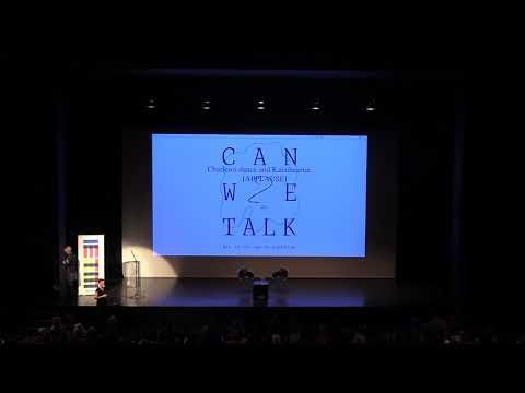IETM Brussels Plenary Meeting 2017:  Opening keynote speech by Eric Corijn