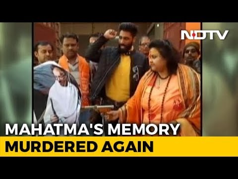"Hindu Mahasabha ""Recreates"" Mahatma Gandhi's Assassination In UP"