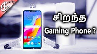 Budget விலையில் சிறந்த Gaming Phone?? Honor Play Review!