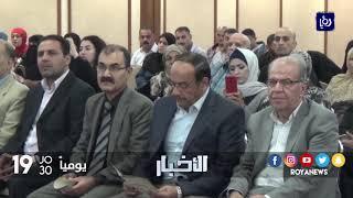 معرض للتشبيك التجاري بين أصحاب المشاريع والشركات في الزرقاء - (24-10-2017)