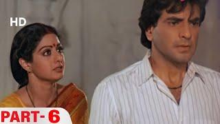 श्रीदवी को पता चला अपने औलाद का सच्च | Aulad - Movie In Parts 06 | Jeetendra