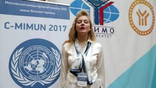 видео: Модель ООН МГИМО 2017 1 день