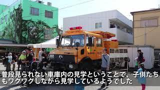 【2018.10.21】三ノ輪橋おもいで館オープン・2018荒川線の日記念イベント