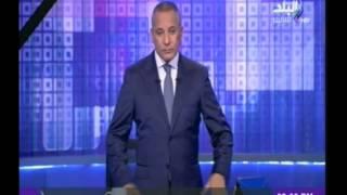 فيديو  أحمد موسى يقرأ الفاتحة على روح النائب العام على الهواء