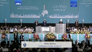 Friday Sermon 2nd August 2019 (Urdu): Jalsa Salana UK 2019