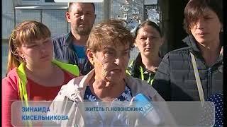 В Новонежино начнут наводить порядок в жилищно-коммунальной сфере