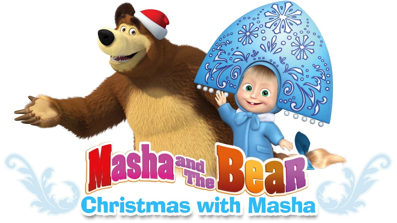 masha and the bear christmas with masha winter episodes. Black Bedroom Furniture Sets. Home Design Ideas