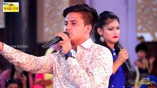 पंकज शर्मा की सबसे जबरजस्त राजस्थानी लोटपोट कॉमेडी देखे | Pankaj Sharma Comedy Video