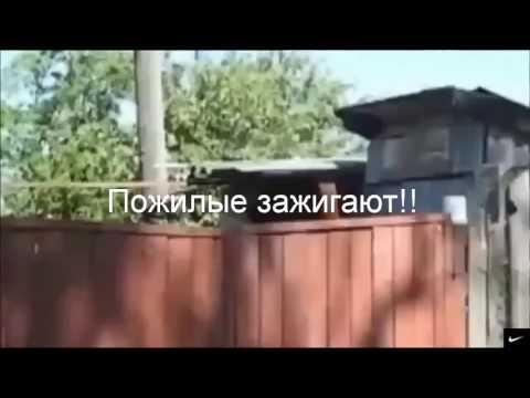 Видео старушки зажигают фото 562-243