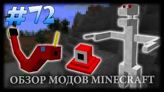 Гомункулы Уже В Майнкрафте! - Rare Monsters Mod