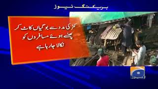 Nine killed, several injured as two trains collide in Rahim Yar Khan