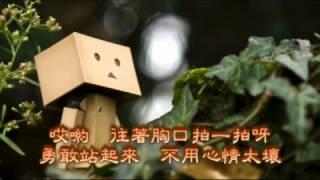 劉德華-_笨小孩