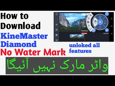 how-to-download-kinemaster-pro-full-version-for-free- -kinemaster-pro-mod-apk- -technical-shaheryar