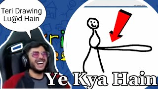 Carryminati Playing First Time Skribbl Game || Full Comedy ||