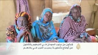 لاجئون من جنوب السودان يكشفون عن أوضاع مأساوية