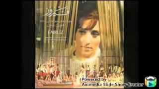 Fairuz- Sallimleh Alayh English Translation Lyrics