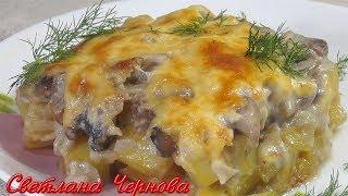 Грибной Жульен с Картофелем. Очень Вкусный и Сочный!!! /Mushroom Julienne with Potatoes