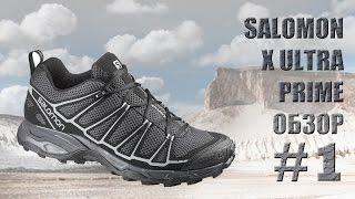 видео Купить походные полуботинки Salomon Ultra MID 2 GTX – универсальную обувь
