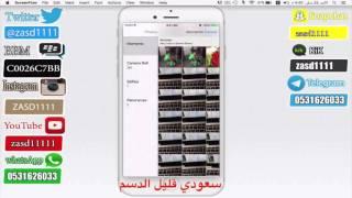 تطبيق Gif Maker لصنع الصور المتحركة
