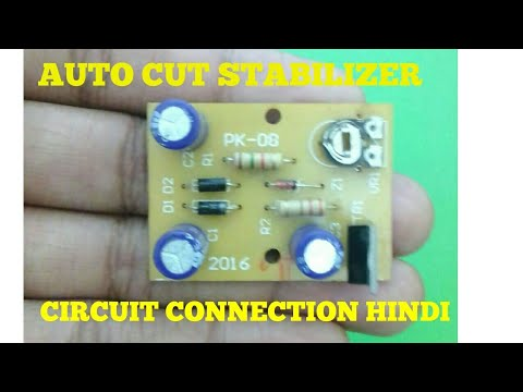 Auto Cut Stabilizer Circuit Connection 24 Volt Relay  Hindi