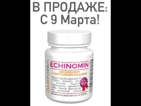 Астаксантин самый мощный природный антиоксидант