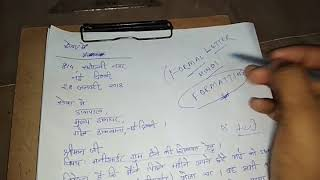 Informal Letter Format In Hindi 3gp Mp4 Hd Video Download