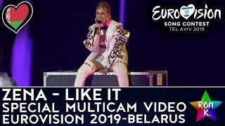 """ZENA - """"Like It"""" - Special Multicam video - Eurovision 2019 (Belarus)"""