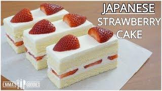 Fluffy Japanese Strawberry Shortcake Recipe - Japanese Strawberry Cake イチゴのショートケーキ