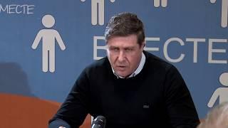 ВМЕСТЕ ФК Про любовь