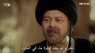 مسلسل يونس ايمره الحلقة 2 مترجمة | Yunus Emre 2.Bölüm HD