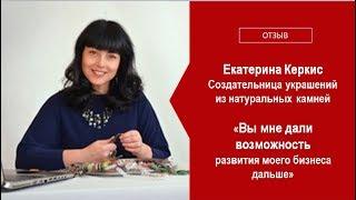 Айнур NLS Kazakhstan отзыв о курсе Реклама в Инстаграм и Google Ads для бизнеса