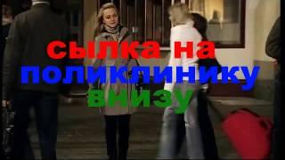 видео Стоматология на Полежаевской VivaDent