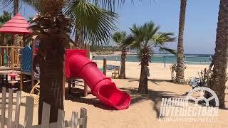 Brayka Bay Resort 5 Египет Марса Алам краткий обзор отеля Сезон 2021 Номера питание пляж