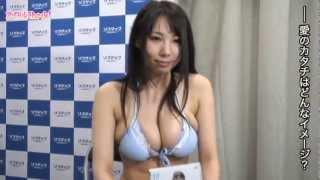 Lカップ爆乳なのにウエスト58cmという官能ボディの持ち主・伊藤杏奈がDV...