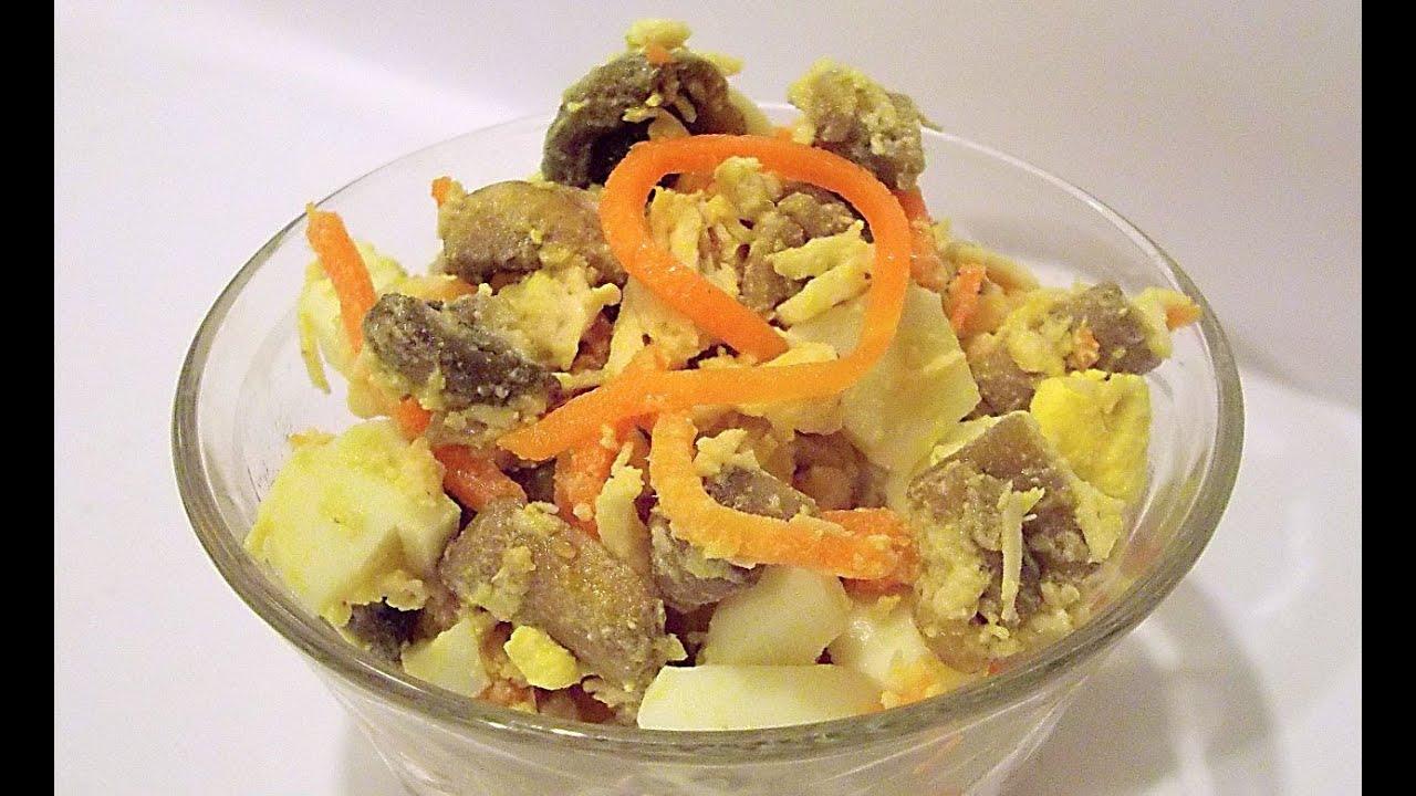 Куриный Салат с Грибами и Корейской Морковью «Ароматный ...