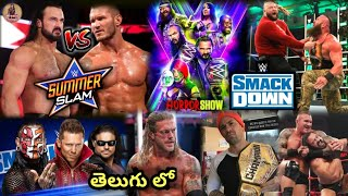 WWE Summerslam 2020 Match / Edge Next Opponent / WWE Extreme Rules 2020 / WWE Smackdown Highlights