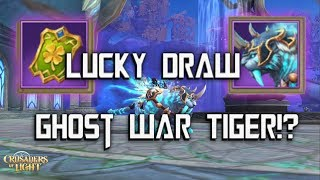 LUCKY DRAW - GHOST WAR TIGER!? - Crusaders of Light