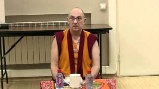 Досточтимый Лобсанг Намгьял, Как медитировать, ч.2 из 9