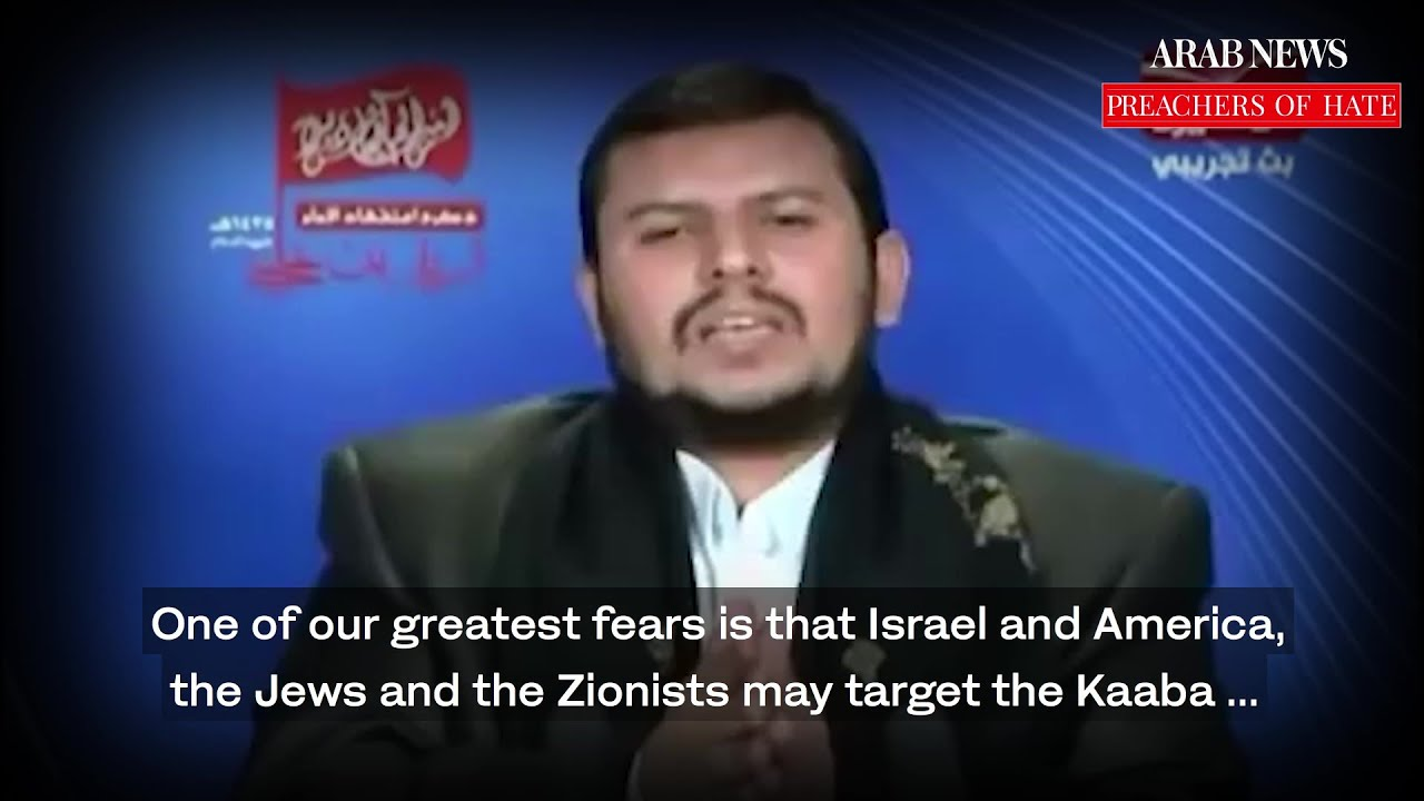 Houthi leader