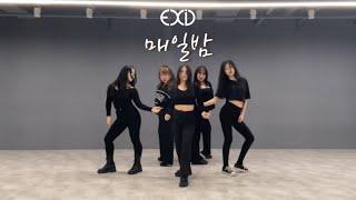 "EXID(이엑스아이디) ""매일밤"" 커버댄스 / Dance Cover"