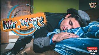 Mr. ખજૂર | Khajur bhai | Jigli and Khajur | Khajur Bhai Ni Moj | New Video